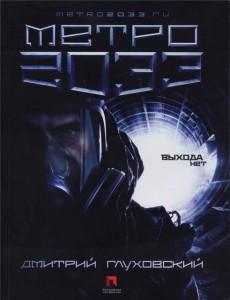 Book cover: Metro 2033
